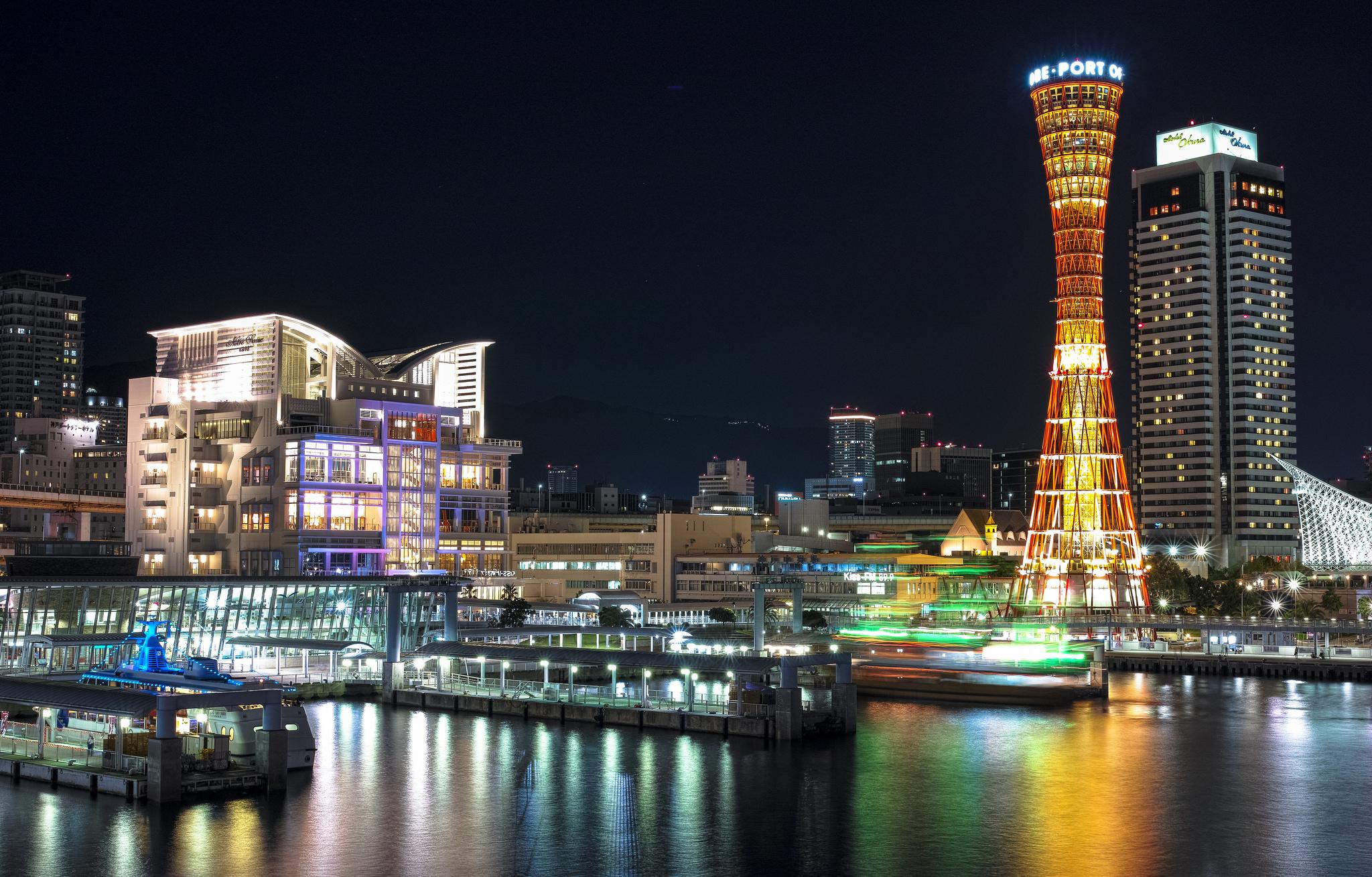 Kobe_Waterfront_15336871005_d753f015b5_k