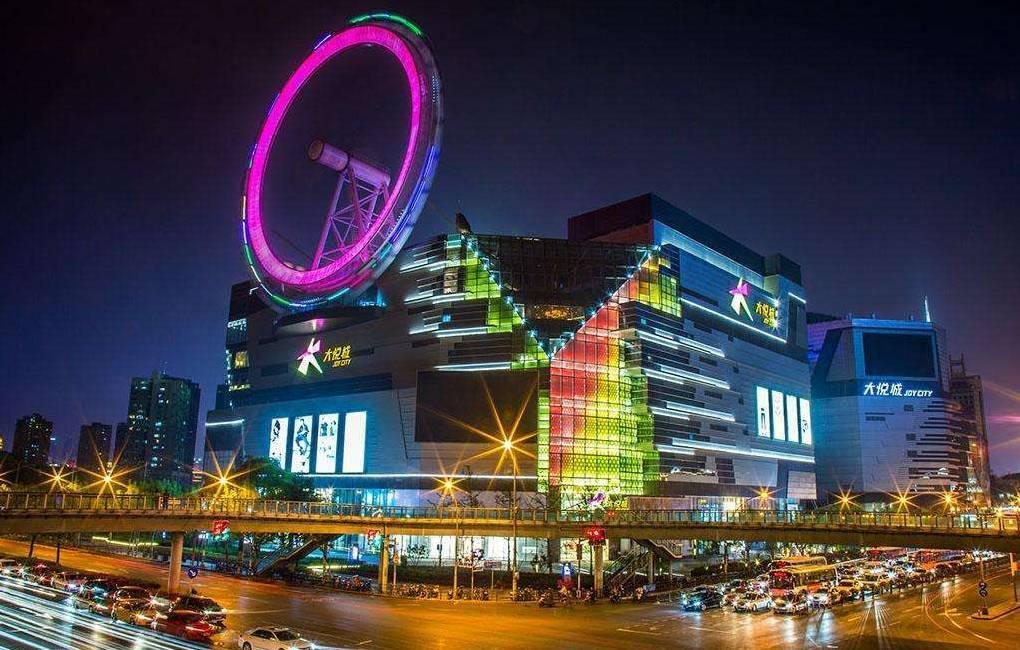 joy city shanghai