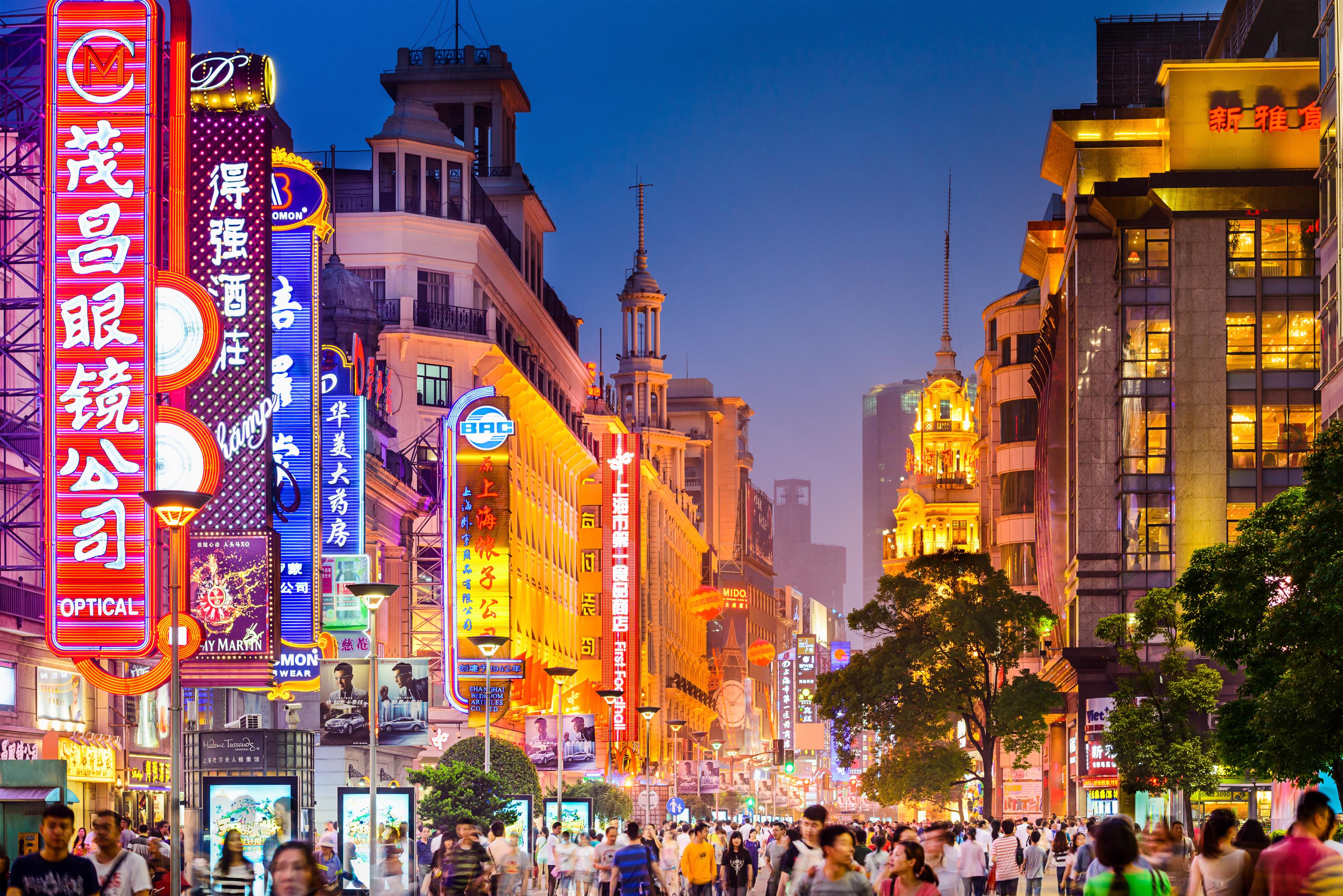 nanjing nam kinh walking street