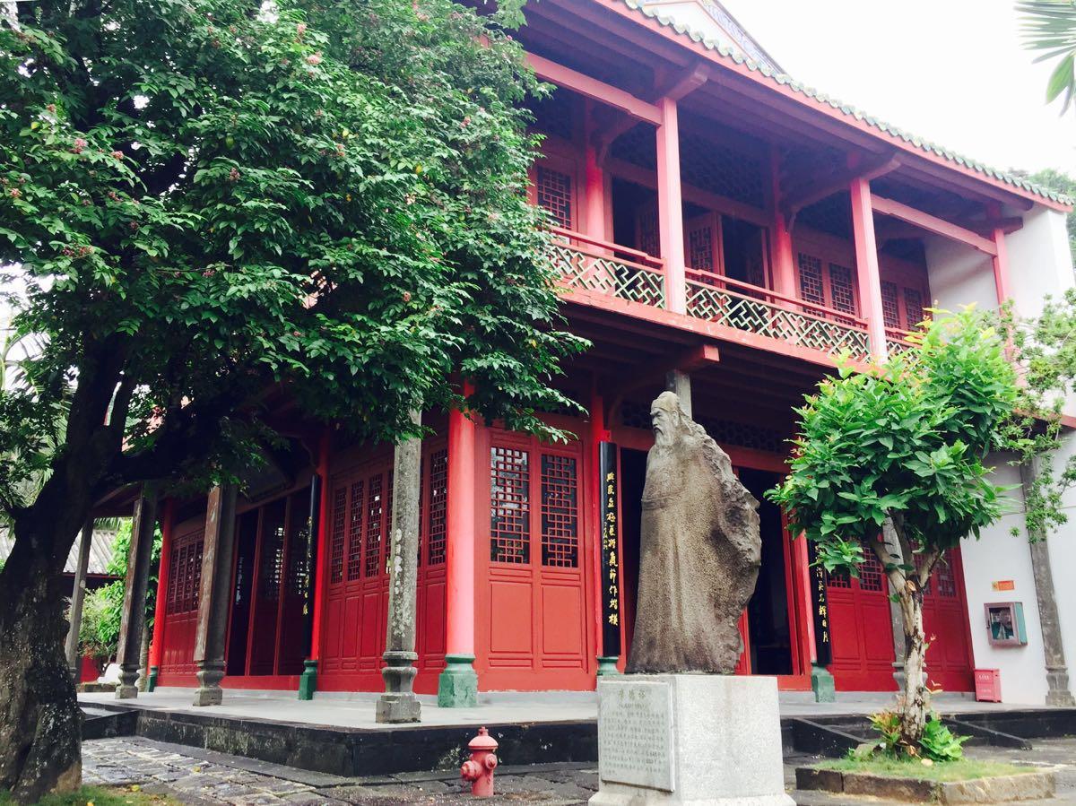 đền Wugong Ci